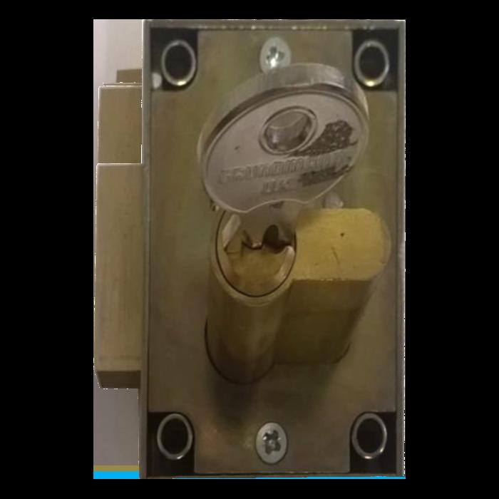 ASEC Euro Profile Safe Lock 1 Locksmith in Stirling
