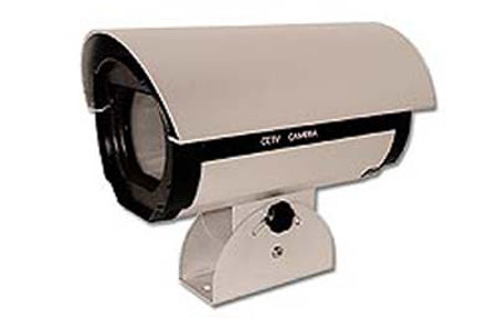 ASEC HOUS2H Heated CamERA Housing 1 Locksmith in Stirling