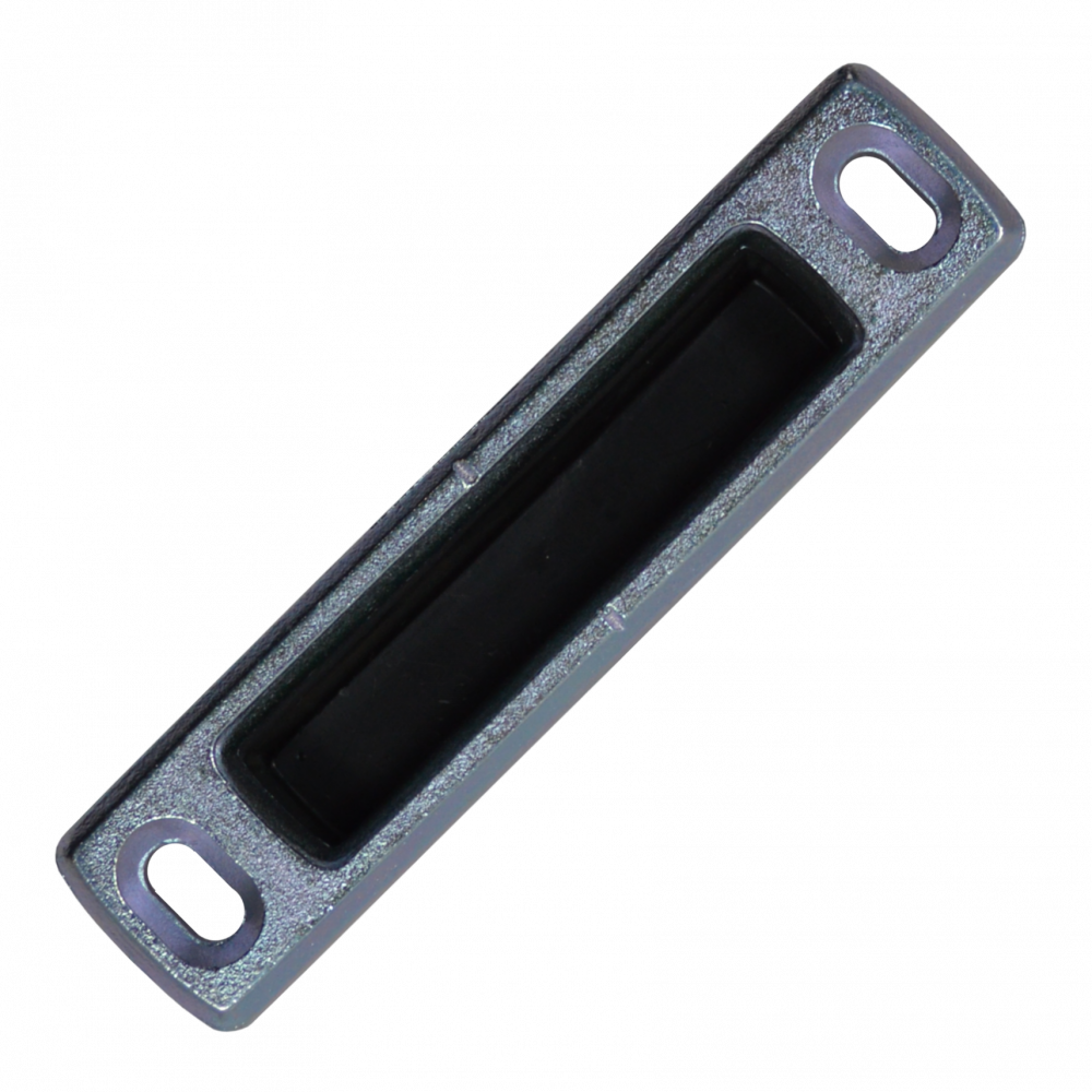 FUHR RRV45509X Adjustable Deadbolt Keep 1 Locksmith in Stirling